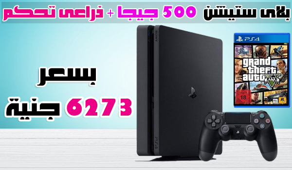 playstation 4 500 giga